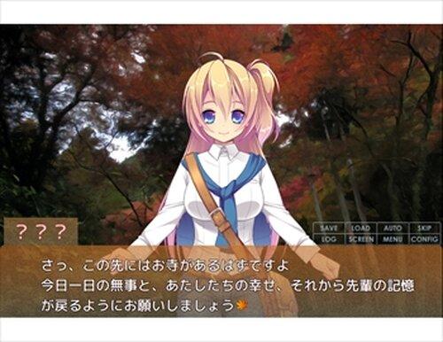 夕暮れの記憶 Game Screen Shots
