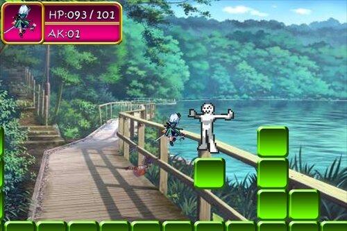 オーブに願いを 体験版 Game Screen Shot1