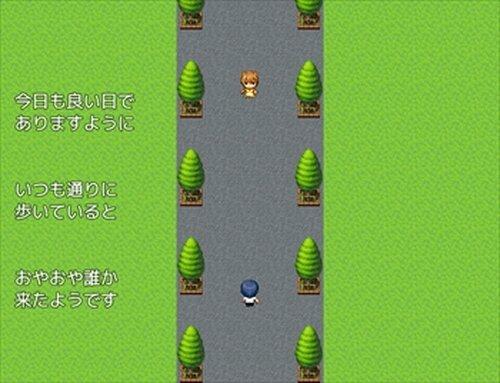 キレるヘコむスルー Game Screen Shot3