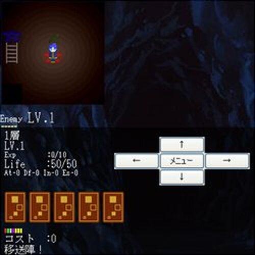 Deep forest Game Screen Shots