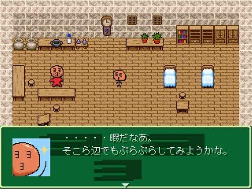 さんぺいRPG~スーパーおつかい~ Game Screen Shot1