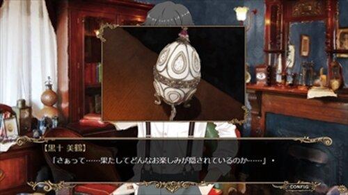 KOKUTOU - 消えた初恋の謎 - Game Screen Shot2