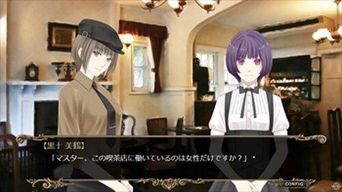 KOKUTOU - 消えた初恋の謎 - Game Screen Shot4