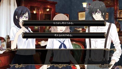 KOKUTOU - 消えた初恋の謎 - Game Screen Shot5