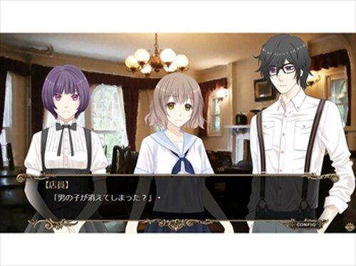 KOKUTOU - 消えた初恋の謎 - Game Screen Shots