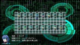 夢幻探求INNOCENT×DREAM Game Screen Shot2
