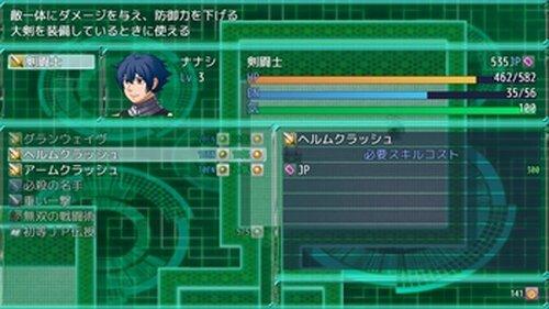 夢幻探求INNOCENT×DREAM Game Screen Shot3