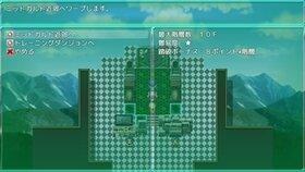 夢幻探求INNOCENT×DREAM Game Screen Shot4