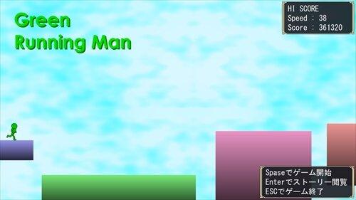 GreenRunningMan Game Screen Shot1