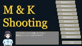 M&K Shooting Game Screen Shot2