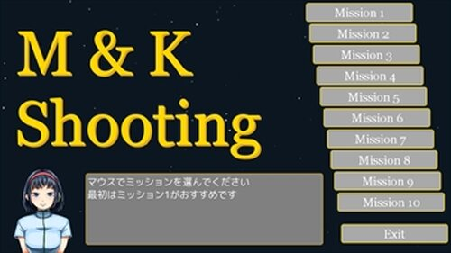 M&K Shooting Game Screen Shot2