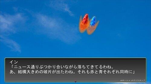 ±ZERO Game Screen Shot2
