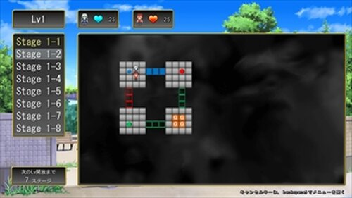 ±ZERO Game Screen Shot3