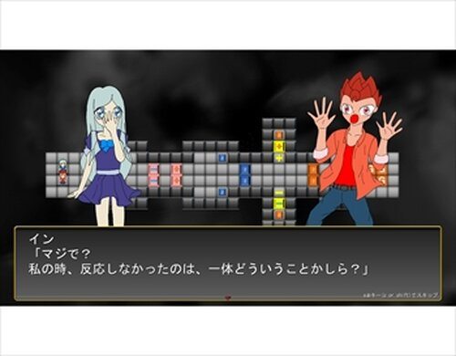 ±ZERO Game Screen Shots