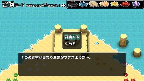 さまーすぱいすさもなー! Game Screen Shot3