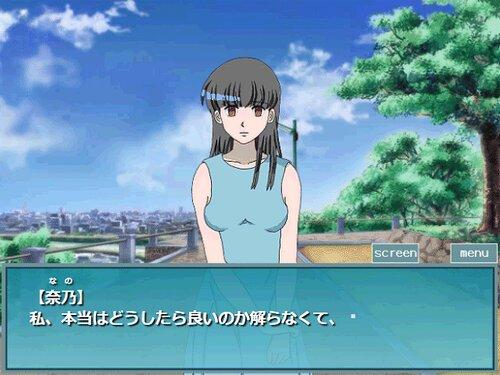 ミラコイギャルブラウザ版 Game Screen Shot1
