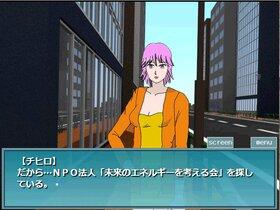 ミラコイギャルブラウザ版 Game Screen Shot2