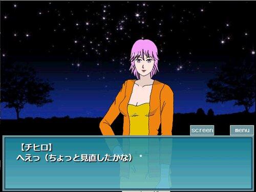 ミラコイギャルブラウザ版 Game Screen Shot3
