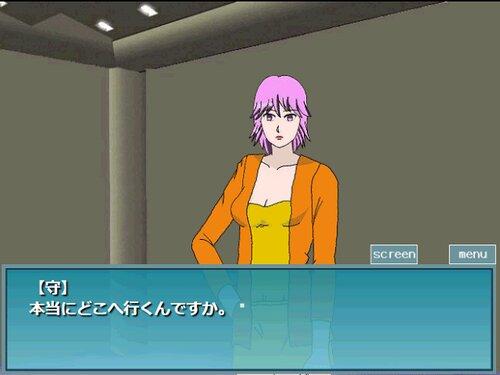 ミラコイギャルブラウザ版 Game Screen Shot4