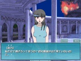 ミラコイギャルブラウザ版 Game Screen Shot5