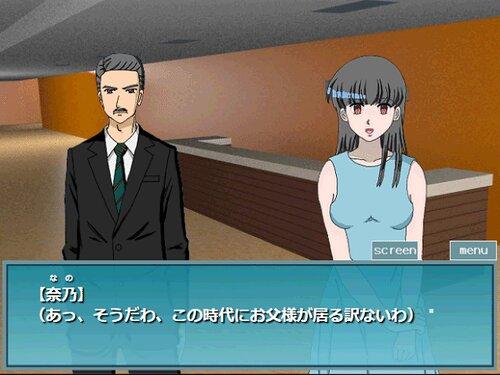 ミラコイギャルブラウザ版 Game Screen Shots