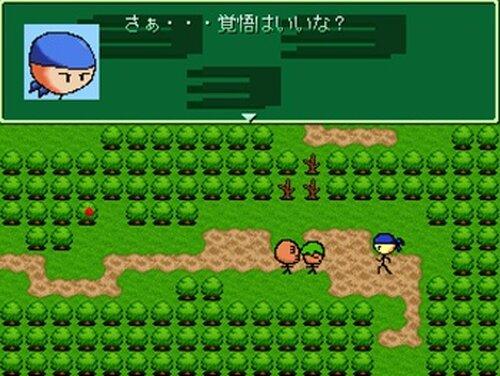 さんぺいRPG~スーパーおつかい~ Game Screen Shot2