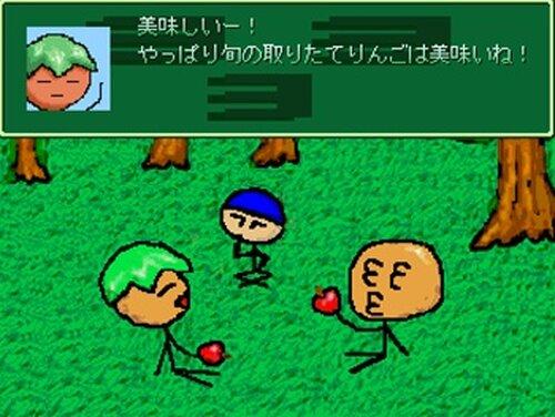 さんぺいRPG~スーパーおつかい~ Game Screen Shot4