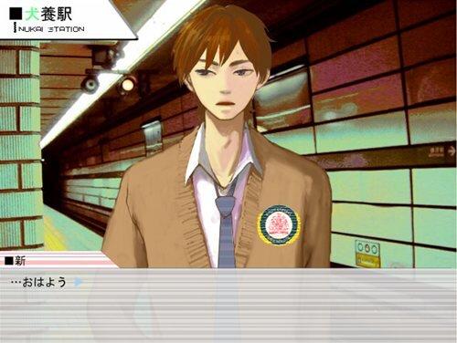 サイコロラブ Game Screen Shot1