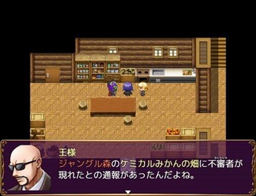 ふつうのRPG-2(マイナス2) Game Screen Shot2