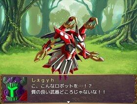 ふつうのRPG-2(マイナス2) Game Screen Shot3