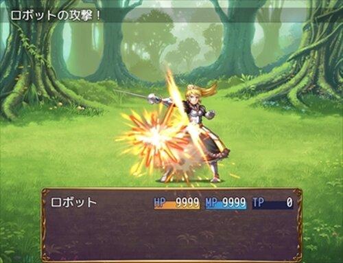 ふつうのRPG-2(マイナス2) Game Screen Shot4