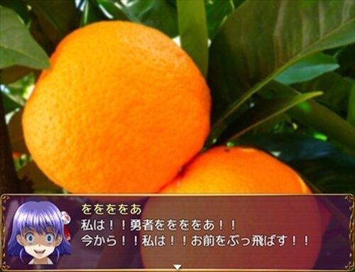 ふつうのRPG-2(マイナス2) Game Screen Shot5