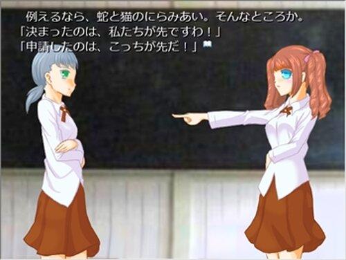 これは学園祭騒動、なのか? Game Screen Shots