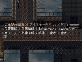 すごい南 Game Screen Shot4