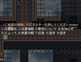 すごい南 Game Screen Shot4