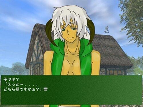Mon petit biquet Game Screen Shots