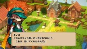 転生モノガタリ Game Screen Shot2