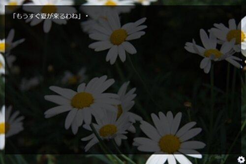 季節の終わりに Game Screen Shot4