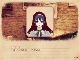 幸福な赤ずきん Game Screen Shot2