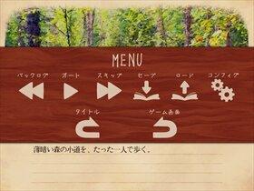 幸福な赤ずきん Game Screen Shot5