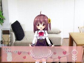 ラビっとはーと! Game Screen Shot3