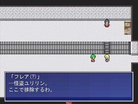 怪盗ユリリン 大ピンチ!刑務所からの大脱出作戦! Game Screen Shot3