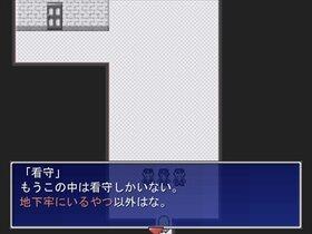 怪盗ユリリン 大ピンチ!刑務所からの大脱出作戦! Game Screen Shot5