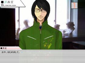 サイコロラブ Game Screen Shot5