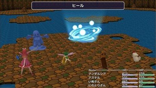 アンダルシアの森2 Game Screen Shot2