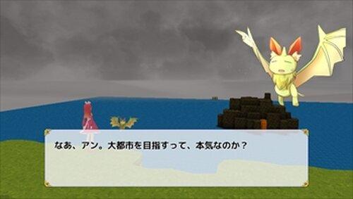 アンダルシアの森2 Game Screen Shot4