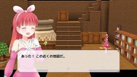 アンダルシアの森2 Game Screen Shot5