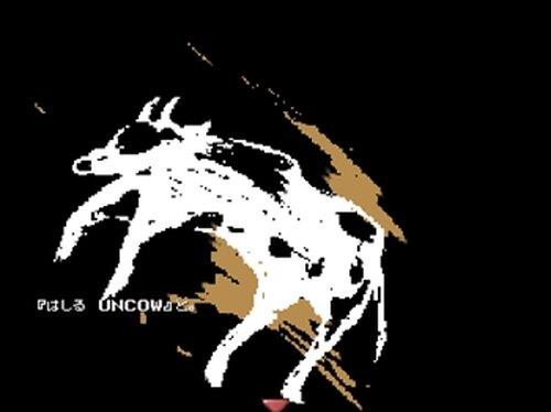 走るUNCOW Game Screen Shot2