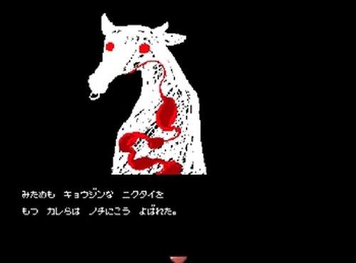 走るUNCOW Game Screen Shots