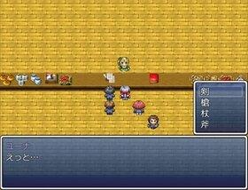 編入生と魔法学園物語 Game Screen Shot3